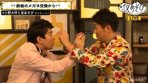 小野友樹 声優 ビビる大木 そっくり 共演 声優と夜あそびAbemaTV 眼鏡