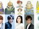 アニメ映画「二ノ国」 追加キャストに宮野真守、津田健次郎、坂本真綾ら豪華声優陣が集結