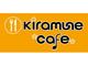 人気男性声優たちとセガのコラボカフェ! 「Kiramune」10周年を祝したコラボカフェのメニューとグッズの物量がヤバイ