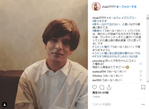 千秋 城田優 カラオケ 動画 ホイットニー・ヒューストン