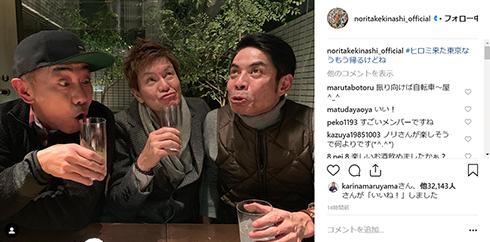 とんねるず 木梨憲武 久保田利伸 変顔 Instagram