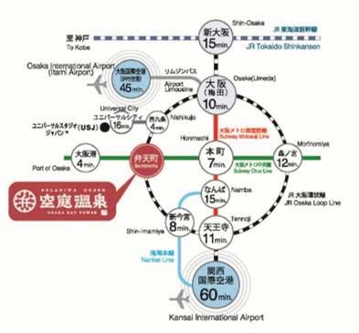 空庭温泉 OSAKA BAY TOWER 温泉テーマパーク 大阪 ベイタワーノース グランドオープン