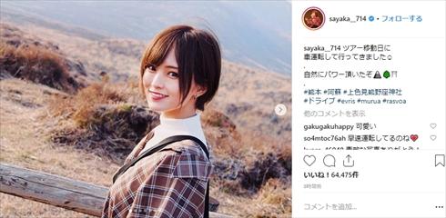 山本彩 ツアー ライブ ストーカー NMB48 Twitter