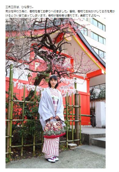 のん 能年玲奈 着物 和装 ひな祭り 神社