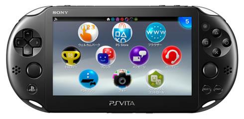SIE ソニー PlayStation Vita 出荷完了