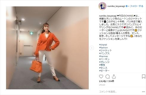 小柳ルミ子 宝塚音楽学校 主席 卒業式 美少女 現在 宝塚歌劇団