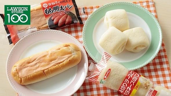 明太パン1