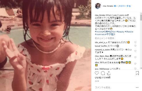 平子理沙 モデル 写真 Instagram