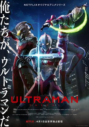 ULTRAMAN SEVEN ACE キービジュアル