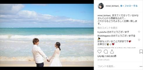 桐谷美玲 ブルゾンちえみ 人は見た目が100% ひとパー 結婚指輪 単独ライブ 三浦翔平 結婚
