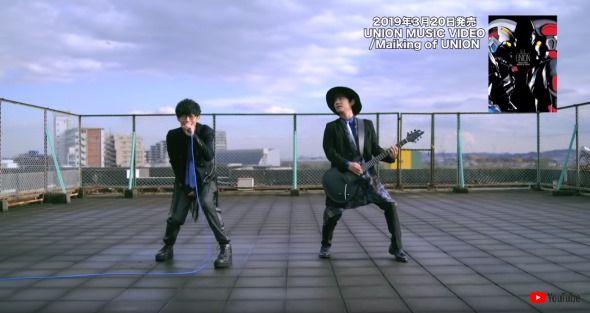 SSSS.GRIDMAN UNION 13話 ミュージックビデオ 新条アカネ