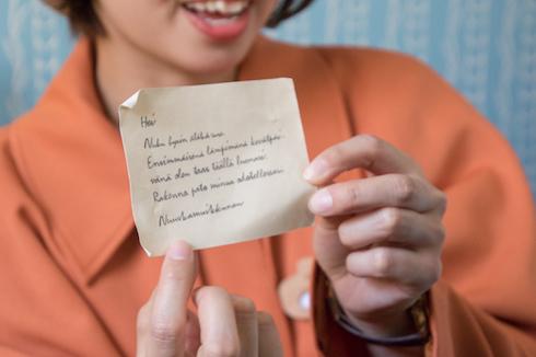スナフキンの手紙