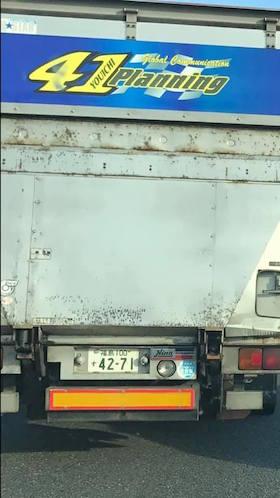 宇井陽一 トラック 盗難 ロードレース