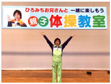 佐藤弘道 おかあさんといっしょ 体操のお兄さん 10代目 NHK