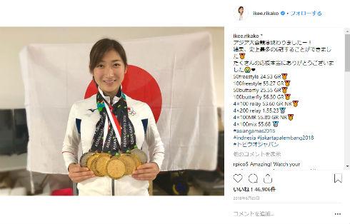競泳女子 水泳 池江璃花子 白血病 闘病 Twitter Instagram