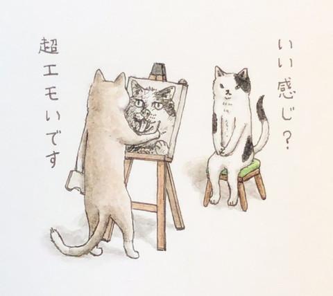 黒ぶちネコと薄茶ネコの気まぐれな毎日 仲良しネコ2匹のイラストに心が