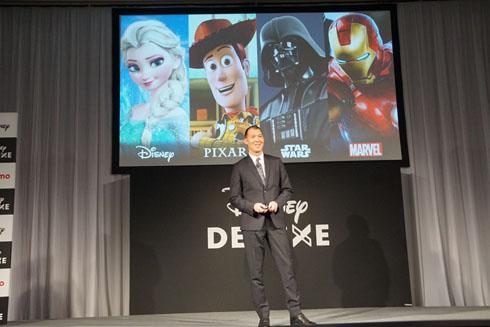 Disney DELUXE