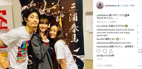 宮澤佐江 活動再開 ピーターパン 現在 Instagram AKB48 活動休止 大島優子 高橋みなみ 横山由依