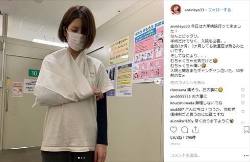 坂口杏里 ホスト 暴行 骨折 歌舞伎町 Instagram 炎上 芸能界復帰