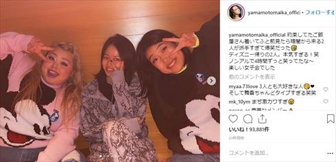 横澤夏子 渡辺直美 ディズニーランド コーデ おそろい レックス シンデレラ城 Instagram 山本舞香