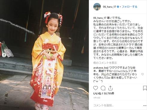 波瑠 すっぴん ヘアスタイル インスタ Instagram クール 幼少期