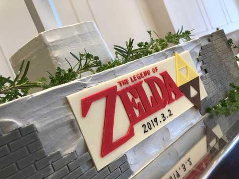 ヲタク 友人 結婚式 ケーキ ゼルダの伝説 マスターソード