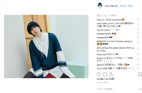 RADWIMPS 夜の淵 東日本大震災 新曲 子守唄 3.11 14時46分 コメント