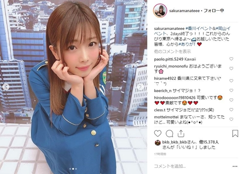 紗倉まな サイレントマジョリティー 欅坂 イベント AV女優 セクシー女優