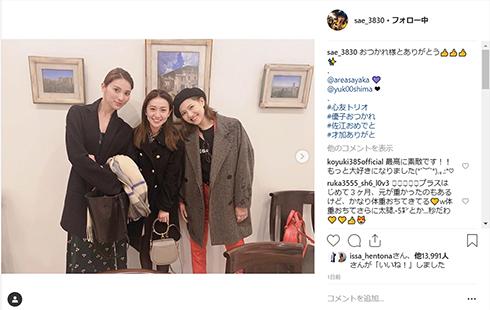 宮澤佐江 大島優子 秋元才加 心友 AKB48 卒業 Instagram