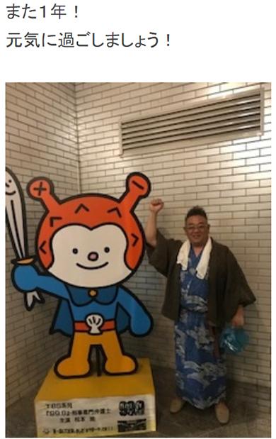 伊達みきお 富澤たけし サンドウィッチマン 東日本大震災 東北魂義援金