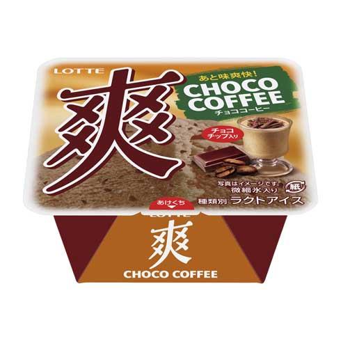 爽バニラ 三ツ矢サイダー コラボ 爽チョココーヒー