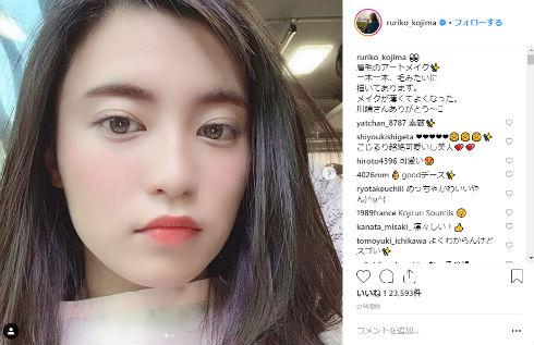 小島瑠璃子 Instagram メイク 髪形 アートメイク 眉