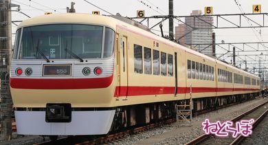 西武鉄道 新型特急 Laview ラビュー 2019年春ダイヤ改正