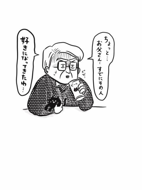 気づかい素敵03