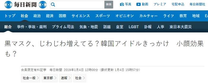 https://image.itmedia.co.jp/nl/articles/1903/13/l_ms3165_190313mask02.jpg