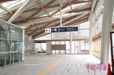 小田急電鉄 代々木八幡 ロマンスカー
