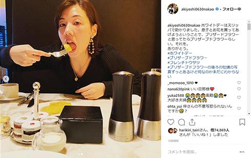 仲里依紗 中尾明慶 ホワイトデー 夫婦 キツネ インスタ Instagram