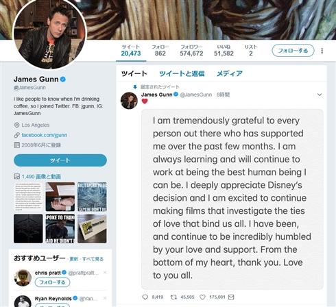ディズニー、「ガーディアンズ・オブ・ギャラクシー」監督のクビ撤回 ジェームズ・ガン異例の復帰に喜びの声が集まる