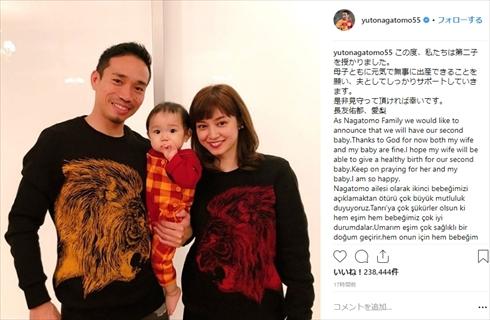 平愛梨 第2子 妊娠 平祐奈 姉妹 バンビーノ 長友佑都 Instagram