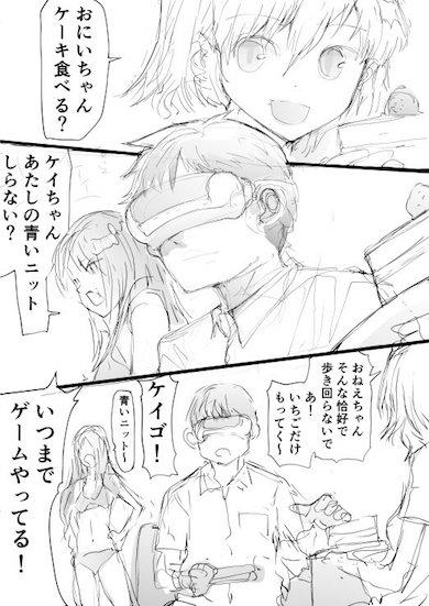 未来の VR