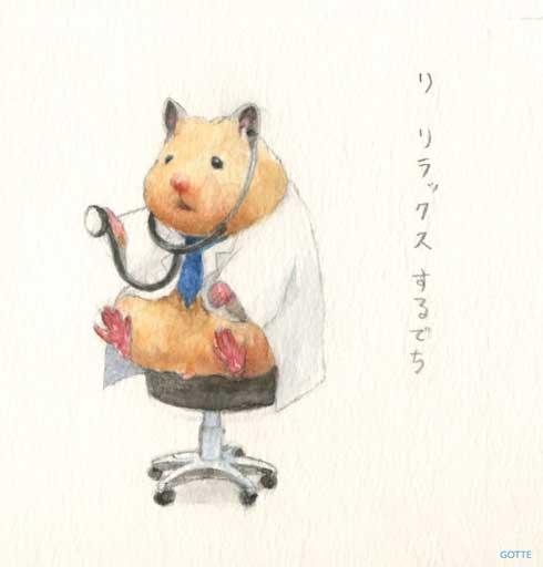 ハムスター イラスト インタビュー ひまわりの種 GOTTE 助六