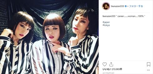 ブルゾンちえみ 水川あさみ 似てる ひとパー Instagram 桐谷美玲