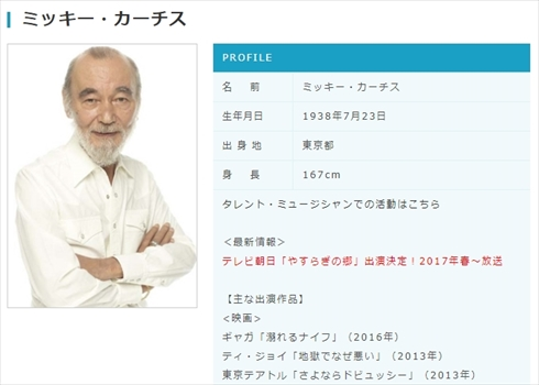 内田裕也 ロックンロール ミッキー・カーチス 布袋寅泰 死去 追悼 ブルー・キャップス ロカビリー3人男