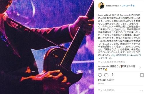 内田裕也 ロックンロール ミッキー・カーチス 布袋寅泰 死去 追悼