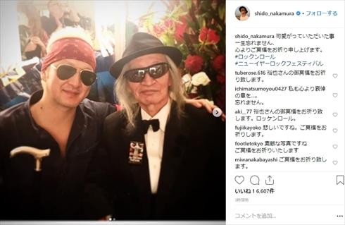 内田裕也 ロックンロール 死去 追悼 中村獅童 綾小路翔 ダイヤモンド☆ユカイ