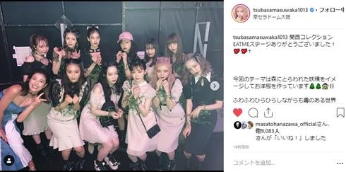 益若つばさ 中村里砂 DOLL 関西コレクション EATME 妖精 ピンク