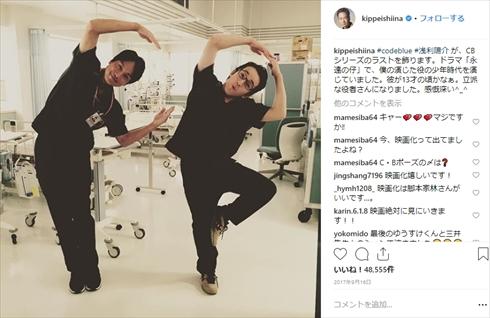 椎名桔平 浅利陽介 コード・ブルー 永遠の仔 橘先生 藤川先生 ドラマ 共演