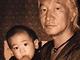 「転がる魂……忘れない」 本木雅弘の息子UTA、祖父・内田裕也に抱き上げられる思い出ショットを公開