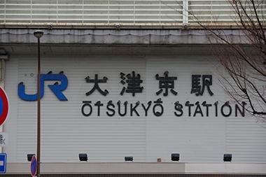 阪急梅田駅 トレインビュー