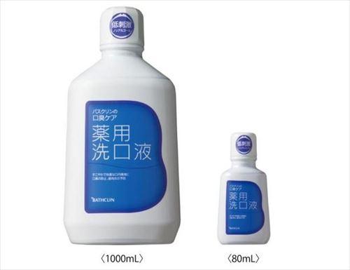バスクリン 薬用洗口液
